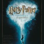 Gagnez des pass pour le marathon Harry Potter de l'UGC Strasbourg