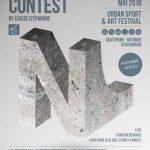 NL Contest, nos premières images des beaux festivaliers